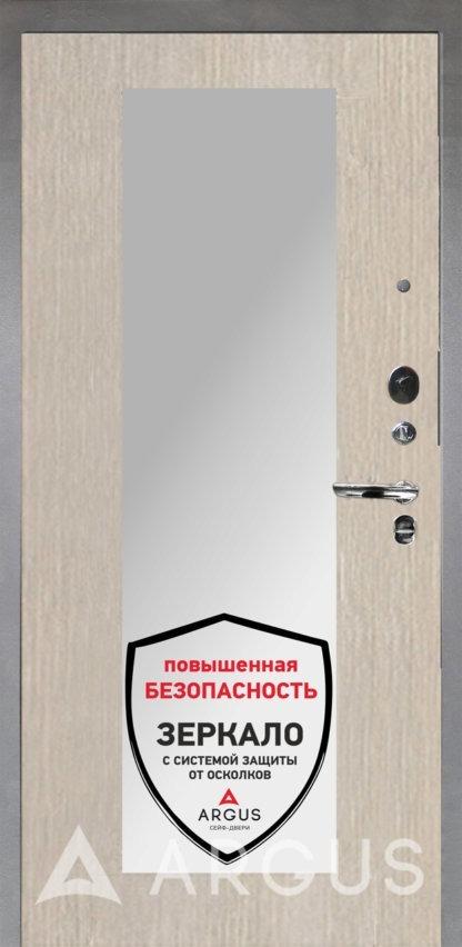 Сейф-дверь Аргус Люкс ПРО 3К Серебро антик МИЛЛИ ЛАРЧЕ СВЕТЛЫЙ