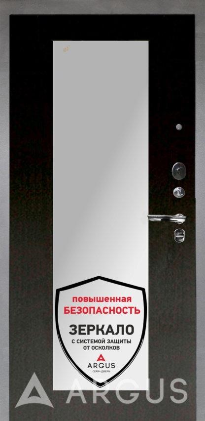 Сейф-дверь Аргус Люкс Серебро антик МИЛЛИ ВЕНГЕ