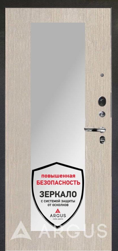 Сейф-дверь Аргус Люкс ПРО Черный шелк МИЛЛИ ЛАРЧЕ СВЕТЛЫЙ