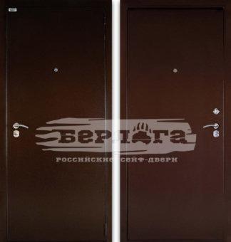 Сейф-дверь Берлога СБ-1
