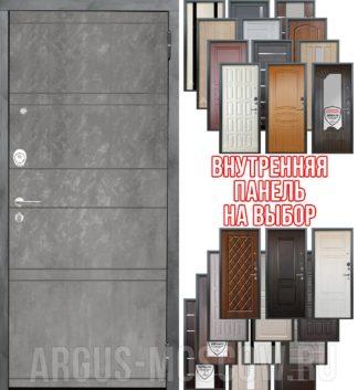Купить стальную сейф дверь со стеклом Аргус Люкс 3К 2П Агат Дуо Темный бетон