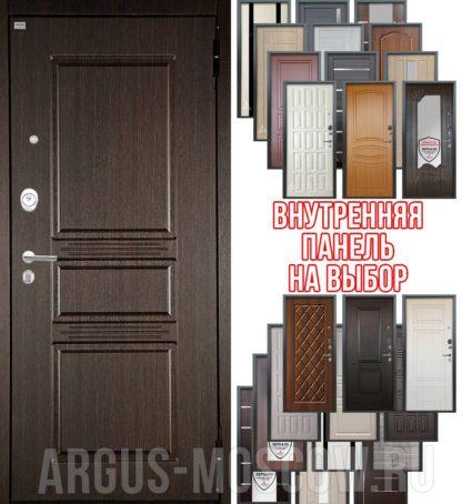 Металлическая дверь Аргус Люкс ПРО 3К 2П Черный шелк Сабина Венге - панель на выбор