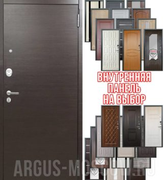 Входная металлическая дверь Аргус Люкс 3К 2П Элегант Венге