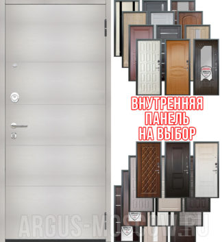 Сейф дверь Аргус Люкс 3К 2П Агат Белый вельвет - панель на выбор