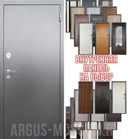 Металлическая дверь Аргус Люкс 3К Серебро антик с панелями на выбор