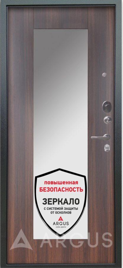 Входная дверь с зеркалом Аргус Люкс 3К Серебро антик Милли Коньяк Калифорния