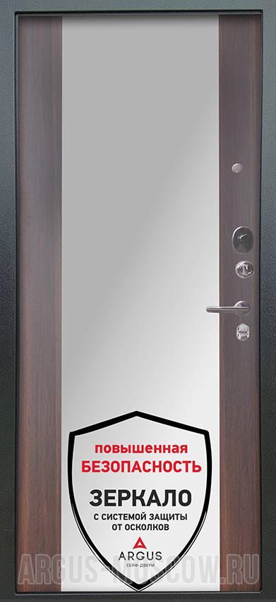 Стальная сейф дверь с зеркалом Аргус Люкс 3К Серебро антик Вояж Коньяк Калифорния
