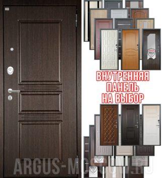 Входная сейф дверь Аргус Люкс АС 2П Сабина Венге
