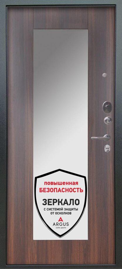 Металлическая дверь с зеркалом Аргус Люкс АС 2П Триумф Венге/Милли Коньяк Калифорния