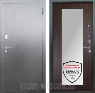 Входная металлическая дверь с зеркалом Аргус Люкс АС Серебро антик Милли Венге тисненый
