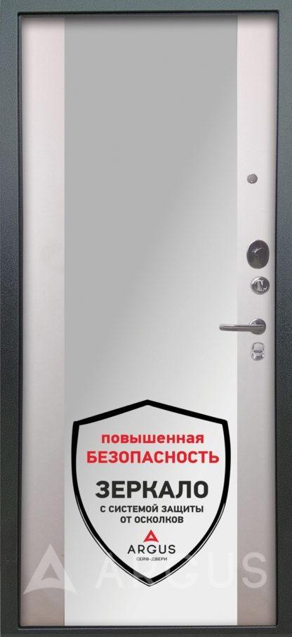 Сейф-дверь Аргус Люкс АС 2П ЛАЙН ВЕНГЕ/ВОЯЖ БЕЛОЕ ДЕРЕВО