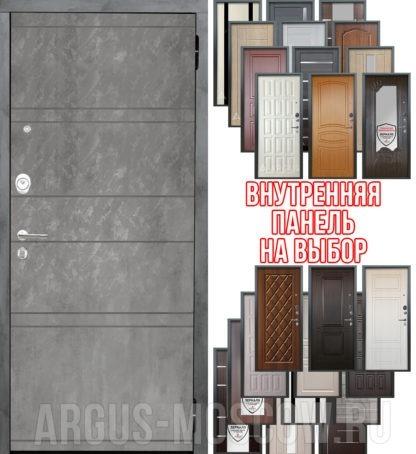 Заказать входную стальную дверь Аргус Люкс ПРО 3К 2П Черный шелк Агат Дуо Темный бетон с панелью на выбор в Москве