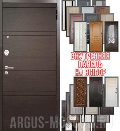 Входная металлическая сейф-дверь Аргус Люкс ПРО 3К 2П Черный шелк Агат Дуо Венге горизонт - панель на выбор