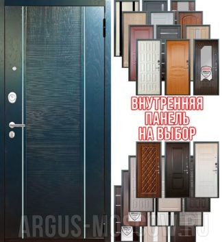 Входная сейф-дверь Аргус Люкс ПРО 3К 2П Черный шелк Дижон Роял вуд синий - панель на выбор