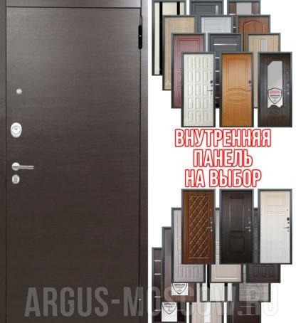 Стальная сейф дверь в квартиру Аргус Люкс ПРО 3К 2П Черный шелк Элегант Венге - панель на выбор