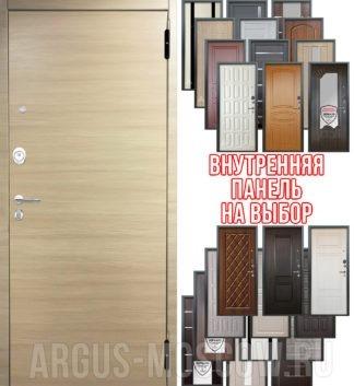Железная входная дверь Аргус Люкс ПРО 3К 2П Черный шелк Элегия Дорс светлый - панель на выбор