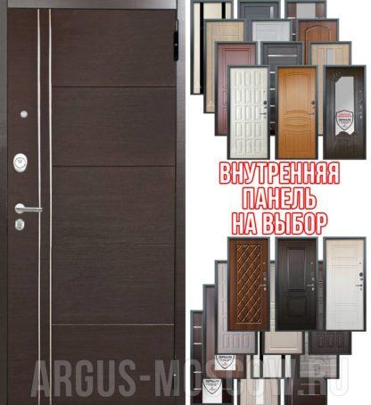 Металлическая сейф дверь Аргус Люкс ПРО 3К 2П Черный шелк Лофт Венге горизонт