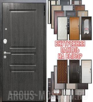 Стальная входная сейф-дверь Аргус Люкс ПРО 3К 2П Черный шелк Сабина Дуб Филадельфия графит - панель на выбор