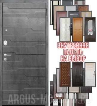 Купить в Москве входную сейф дверь Аргус Люкс ПРО 3К 2П Черный шелк Техно Темный Бетон у официального дилера