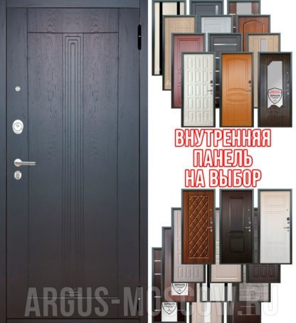 Металлическая входная дверь Аргус Люкс ПРО 3К 2П Черный шелк Вертикаль Горький шоколад с панелями на выбор