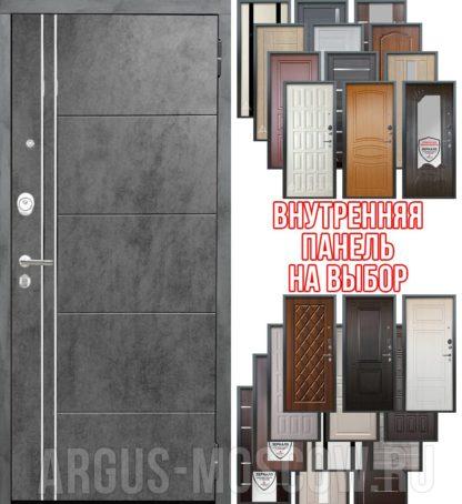 Стальная входная дверь Аргус Люкс ПРО 3К 2П Серебро антик Лофт Темный бетон