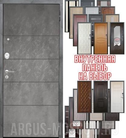 Металлическая входная дверь Аргус Люкс ПРО 3К 2П Серебро антик Агат Темный бетон с внутренней панелью на выбор