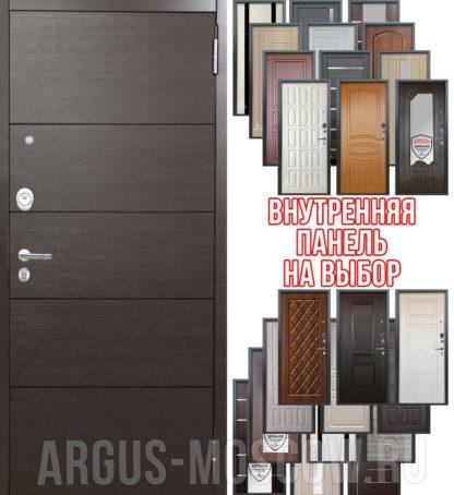 Входная стальная дверь Аргус Люкс ПРО 3К 2П Серебро антик Агат Венге горизонт - панель на выбор