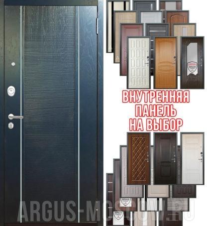 Стальная сейф дверь в квартиру Аргус Люкс ПРО 3К 2П Серебро антик Дижон Роял вуд синий - панель на выбор
