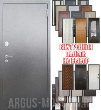 Металлическая входная дверь Аргус Люкс Стиль