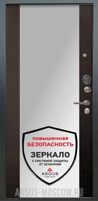 Железная дверь с зеркалом Аргус Люкс ПРО 2П Серебро антик Вояж Венге тисненый