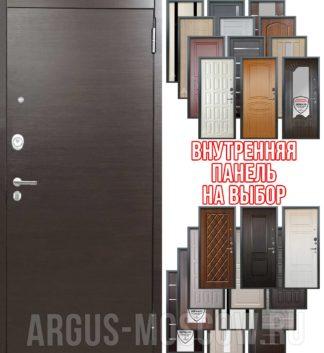 Купить стальную сейф дверь Аргус Люкс ПРО 3К 2П Серебро антик Элегант Венге горизонт с панелью на выбор