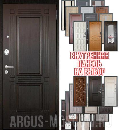 Входная металлическая сейф-дверь Аргус Люкс ПРО 3К 2П Серебро антик Триумф Венге