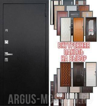 Входная стальная дверь Аргус Люкс ПРО 3К Черный шелк