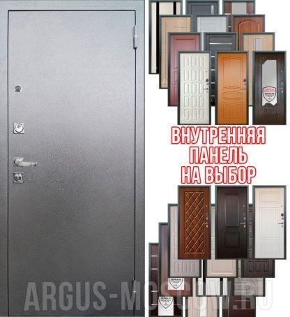Стальная сейф дверь Аргус Люкс ПРО 3К Серебро антик