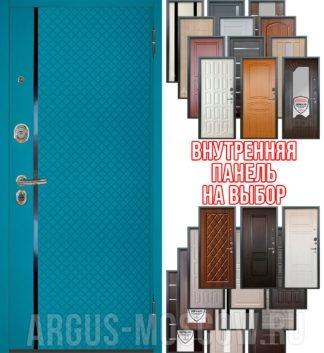 Стальная входная дверь Аргус Люкс 3К 2П Рина Бирюза софт