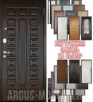 Входная стальная сейф дверь Аргус Люкс 3К 2П Сенатор Венге