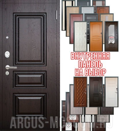 Металлическая сейф дверь Аргус Люкс 3К 2П Скиф Горький шоколад
