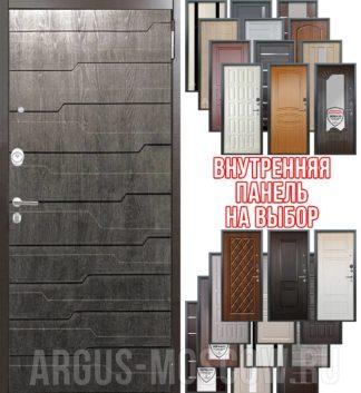 Стальная входная сейф дверь Аргус Люкс 3К 2П Техно Дуб Филадельфия графит