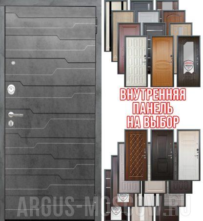 Металлическая дверь Аргус Люкс ПРО 3К 2П Серебро антик Техно Темный бетон - панель на выбор