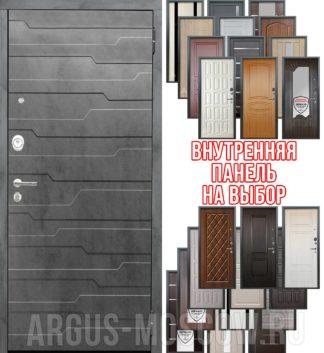 Купить металлическую дверь Аргус Люкс 3К 2П Техно Темный бетон для квартиры