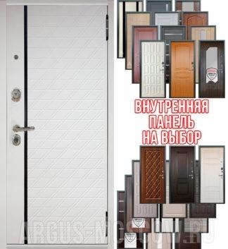 Железная входная сейф дверь Аргус Люкс 3К 2П Тори Белый софт
