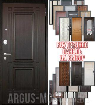 Металлическая дверь Аргус Люкс 3К 2П Триумф Венге